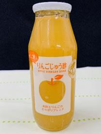 りんごじゅう酢